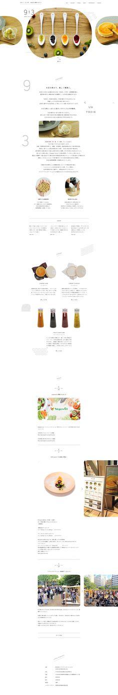 Web Design, Graphic Design, Food Website, Simple Designs, Poster Prints, Layout, Contents, Mockup, Templates