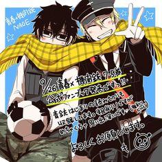 Yukimura Tooru y Masamune Matsuoka ~ Aoharu x Kikanjuu (Shonen, Comedia, Accion)