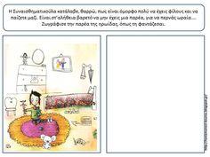 Books To Buy, Kindergarten, Kids Rugs, Education, Blog, Counselling, Home Decor, Kinder Garden, Decoration Home