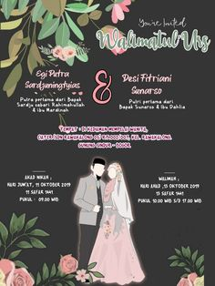 Muslim Wedding Invitations, Creative Wedding Invitations, Wedding Invitation Samples, Invitation Card Design, Digital Invitations, Invitation Cards, Wedding List, Dream Wedding, Wedding Couple Cartoon