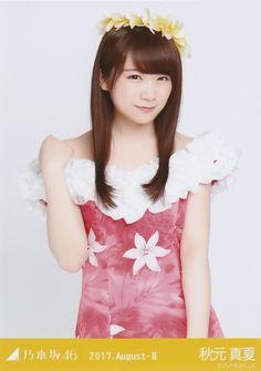 omiansary27: Nogi-chans Source- 扇風機 | 日々是遊楽也