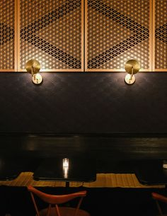Interesting mix of textures (Not this exact art-deco style texture though) Karasu Restaurant by Space Exploration Restaurant Booth, Restaurant Lighting, Restaurant Kitchen, Restaurant Ideas, Restaurant Interior Design, Cafe Interior, Restaurant Interiors, Commercial Design, Commercial Interiors