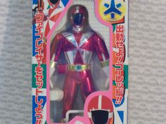 Power-Ranger-Lightspeed-Rescue-GoGo-Five-5-Metallic-Red-Figure-Yutaka-1999-Japan