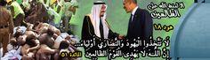 سعودی عرب کی وزارت قانون کے ترجمان کا اعلان : جلد ہی ملک میں مزید لوگوں کو پھانسی دے دی جائے گی