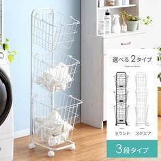 """省スペースで洗濯物を分別できる大容量のタテ型3段式ランドリーバスケット""""TRESTRO(トレストロ)""""幅約37cmの隙間に3つのバスケットを置くことができ、合計で約52L入る大容量タイプ。複数のバスケットで色柄物と白い服など洗濯物を分別しながら溜めることで、洗濯時の仕分けの手間を削減します。バスケットは取り外し可能で、持ち手付き♪洗濯物を運ぶ時も便利にお使いいただけます。また、キャスター付きなのでラックごとの移動もスムーズに行えます。その他にも洗濯物を出し入れしやすい斜め設計や、水や汚れに強い素材を使用するなど、毎日の洗濯をラクにする工夫の詰まった商品となっております。またデザインにもこだわり、マットな質感のスチール素材ですっきりシンプルに仕上げました。清潔感あるホワイトと落ち着きあるブラックの2色からお選びいただけます。限られたスペースを有効活用できる便利なランドリーバスケットで、毎日の洗濯を快適に。 Magazine Rack, Cabinet, Storage, Furniture, Home Decor, Clothes Stand, Purse Storage, Closet, Store"""