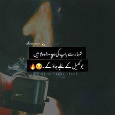 Urdu Funny Poetry, Poetry Quotes In Urdu, Urdu Poetry Romantic, Single Girl Quotes, Tough Girl Quotes, Bossy Quotes, Funny Attitude Quotes, Soul Poetry, Poetry Feelings
