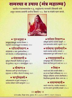 Sanskrit Quotes, Sanskrit Mantra, Vedic Mantras, Hindu Mantras, Astrology Books, Astrology And Horoscopes, Astrology Chart, Vedic Astrology, Shiva Hindu