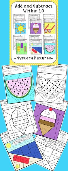 Introduce and practice adding and subtracting within 10 with these no-prep mystery picture worksheets! Students will solve addition equations and then color the shape with the corresponding color.   This packet contains: -2 addition mystery pictures with answer keys -2 subtraction mystery pictures with answer keys -2 addition and subtraction combined mystery pictures with answer keys