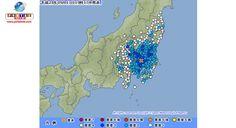 Um terremoto de magnitude M4,8 atingiu a região de Saitama às 19h12. Não foi…