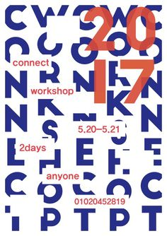 아주대학교 미디어학과 영상소학회 Connect 2017년 워크숍 포스터