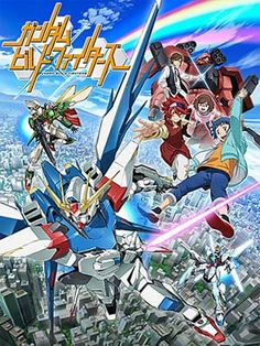 Gundam Build Fighters (Serie) - Episodios Español - MCAnime Beta