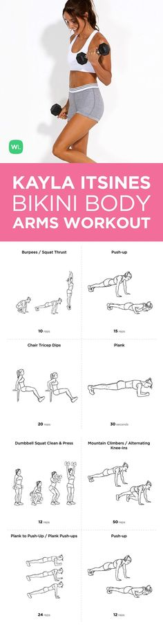 Free PDF – Kayla Itsines Bikini Body Guide: Arms Circuit Workout for Women: http://workoutlabs.com/s/1B1zy workout plans, workouts #workout #fitness