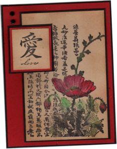 SC116 Oriental Love by jojot - Cards and Paper Crafts at Splitcoaststampers