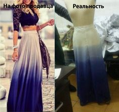 Женская одежда - iTao Backless, Formal Dresses, Skirts, Fashion, Dresses For Formal, Moda, Formal Gowns, Fashion Styles, Skirt