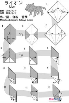 Learn to make an origami lion by T Gotani. Free origami instructions for lots of models Origami Tiger, Chat Origami, Origami Dragon, Origami Bookmark, Paper Crafts Origami, Oragami, Dollar Origami, Origami Ball, Origami Folding