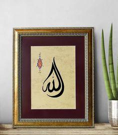 Allah Calligraphy Painting, Islamic Wall Decor, Vintage Islamic Housewarming Gift, Framed Arabic Art, Islamic Wall Art by MiniatureArtsByPinar on Etsy