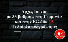 Funny Greek Quotes, Funny Quotes, Funny Statuses, Try Not To Laugh, True Words, Just In Case, Have Fun, Hilarious, Jokes