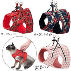 japanese harness design