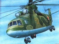 Ми - 26