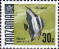 Tanzania 1967 Fish Fine Mint SG 146 Scott 23 Other Tanzania and British Commonwealth Stamps HERE!
