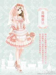 Image in Recharges album Art Kawaii, Kawaii Girl, Anime Outfits, Girl Outfits, Cute Outfits, Cute Fashion, Star Fashion, Dress Up Diary, Manga Anime