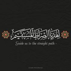 Beautiful Quran Quotes, Quran Quotes Love, Quran Quotes Inspirational, Hindi Quotes, Qoutes, Calligraphy Quotes Love, Arabic Calligraphy Art, Calligraphy Practice, Achieving Dreams Quotes