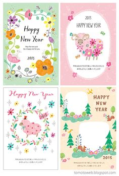 tomoto: 2015 New Year Cards