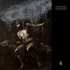 I loved you at your darkest lyrics Behemoth music album tracklist and info. Released in October 2018 via Nuclear Blast / Metal Blade. Find here all the song lyrics! Power Metal, Atypical, Death Metal, Mantra, Black Metal, Dark Lyrics, Gothic, Extreme Metal, I Love You