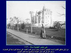 حى مصر الجديدة سنة 1930