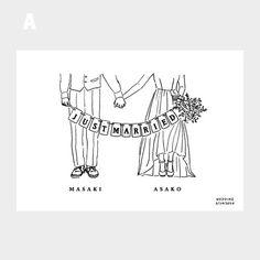 Invitation Card Design, Invitation Cards, Wedding Invitations, Invite, Wedding Paper, Wedding Cards, Our Wedding, Embroidery Stitches Tutorial, Embroidery Art