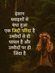 Save Water Poster Drawing, Hindi Movies Online Free, Life Quotes, Thoughts, Sayings, Heart, Movie Posters, Quotes About Life, Quote Life