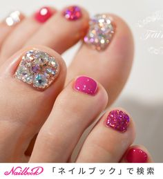 Nail art Christmas - the festive spirit on the nails. Over 70 creative ideas and tutorials - My Nails French Manicure Gel Nails, Pedicure Nail Art, Pedicure Designs, Toe Nail Designs, Toe Nail Art, Ongles Bling Bling, Bling Nails, Swag Nails, My Nails