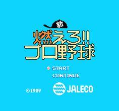 Shin Moero!! Pro Yakyuu para Famicom.
