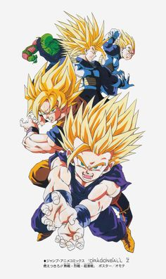 "artbookisland: ""Super Saiyans -> HD scan"