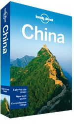 China guide book