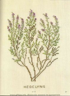 Wild Flowers in Cross-Stitch (33)