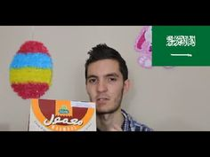 Eating Saudi Arabian Date Cookies - YouTube
