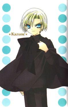 Kamichama Karin 11 Page 4