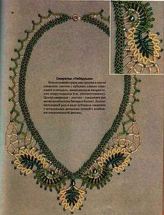 Схемы / Scheme:  Translate.  #Seed #Bead #Tutorials