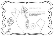 Matariki Colouring Kites For Kids, Art For Kids, Crafts For Kids, Waitangi Day, Literacy Worksheets, Maori Art, Preschool Art, Kids And Parenting, Early Childhood