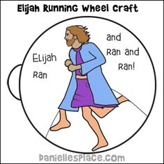 Elijah Running Wheel Craft from daniellesplace.com