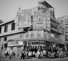 here thousand times Old Pictures, Old Photos, History Of Hong Kong, British Hong Kong, China Hong Kong, Now And Then Movie, Try To Remember, Travel Aesthetic, Best Cities