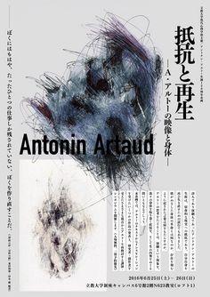 Antonin Artaud - Yujiro Sagami, Mika Masuda