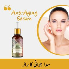 • Reduces Hyperpigmentation • Minimize fine Lines and Wrinkles • Firms your Skin • Minimize Age Spots • Skin Brightening • Reduces Acne spot • Also, Vitamin C in serum #antiagingserum #Minimizewrinkles #kishmishorganic Acne Spots, Wrinkled Skin, Anti Aging Serum, Face Serum, Skin Brightening, Age, Lighten Skin