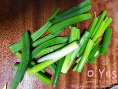 간장 돼지등뼈찜 황금레시피 :: 어마어마한 양이니 놀람주의 : 네이버 블로그 Green Beans, Vegetables, Food, Veggies, Essen, Veggie Food, Vegetable Recipes, Green Bean, Yemek
