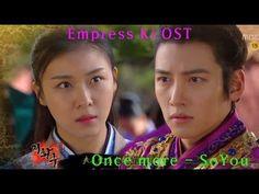 [MV] SOYOU (SISTAR) 소유 - Just Once 한번만 (Korean Drama: Empress Ki OST) 奇皇后 기황후 OST Part 4