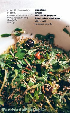 Purslane salad with grapes, chilli, lime and sesame seeds  #vegetarian #vegan #raw #dairyfree #glutenfree