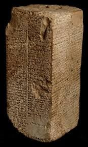 """The Sumerian King List, records that eight kings reigned before a great flood. After the Flood, various city-states and their dynasties of kings temporarily gained power over the others.  Sumer's mythical past The Sumerian King List begins with the very origin of kingship, which is seen as a divine institution: """"the kingship had descended from heaven"""".  The rulers in the earliest dynasties are represented as reigning fantastically long periods: After the kingship descended from heaven, the…"""