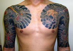 Tattoos Fonts Ideas Designs Pictures Images: Japanese Tattoos Style Design Photos