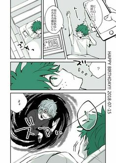 Boku No Hero Academia Funny, My Hero Academia Shouto, Hero Academia Characters, Anime Villians, Comic Villains, I Love Anime, Anime Guys, Deku Boku No Hero, Tomura Shigaraki